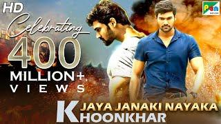 जया जानकी नायक KHOONKHAR के 400 मिलियन + दृश्यों का जश्न   #PenMovies