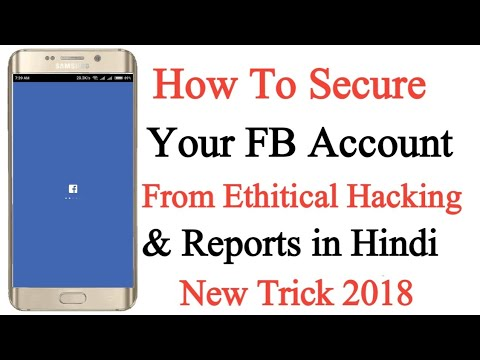 How save your facebook id from report