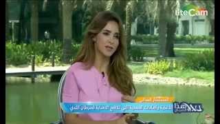 الأغذية و العادات الصحية التي تكافح الإصابة بسرطان الثدي Lama Alnaeli Dubai TV