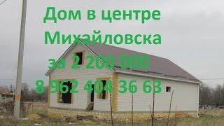Михайловск Ореховый 6
