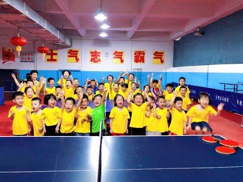 How Do Kids Train In China -- Fuyang TT Training School 中国的乒乓小选手们是如何训练的
