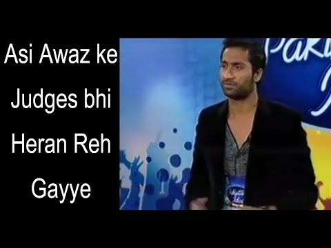 Most Beautiful voice ever in Pakistan