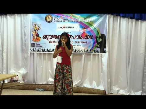 Light music Sukhiyyavaro Rama nama by devikasoorya
