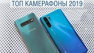 Сравнение Samsung Galaxy S10 и Huawei P30 Pro или как Huawei свой Galaxy S выпускали...