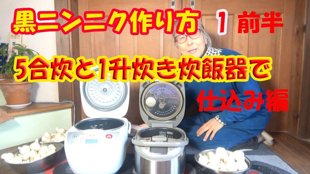 炊飯 器 保温 火事