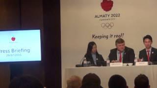 Denis Ten talks about the Olympic Bid Almaty 2022 ENG