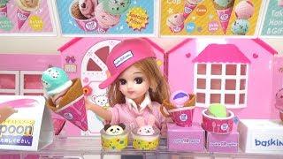 りかちゃん サーティワン アイスクリームショップ 開封 LICCA 31 Baskin Robbins Ice Cream shop Playset Unboxing : Licca chan
