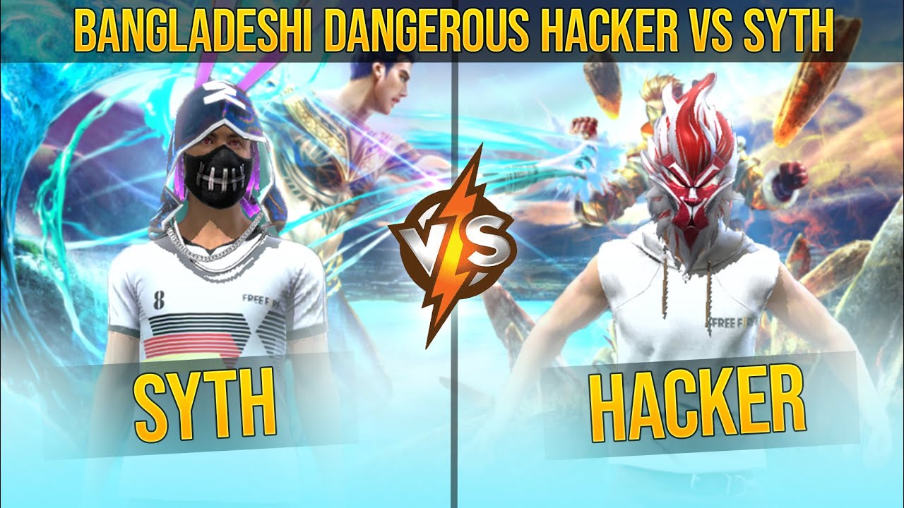 BANGLADESHI HACKER VS SYTH - 1 V 1 BATTLE 😤 হ্যাকার ও চুরি করে জিতার জন্য