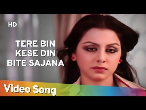Download Tere Bin Kese Din Bite Sajana   Priyatama (1977)   Jeetendra   Neetu Singh   Lata Mangeshkar Hits
