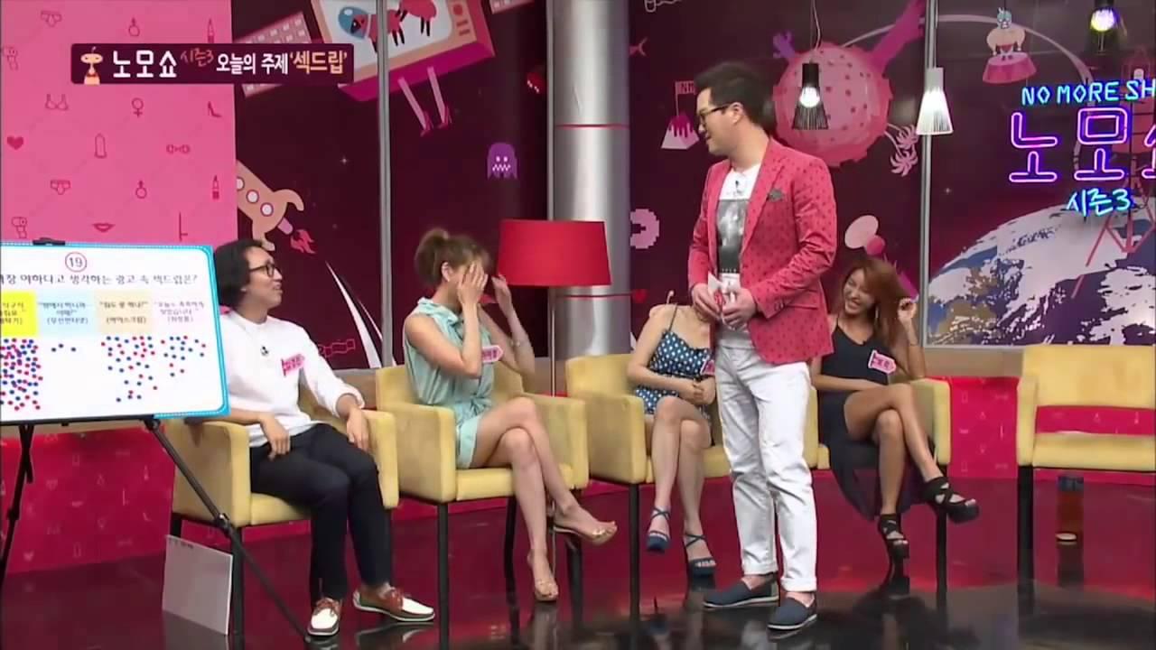 Korean game show no more show-3763