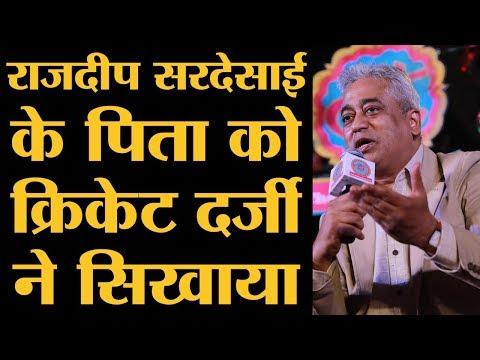 Rajdeep Sardesai को Virat Kohli की ये बात बिल्कुल पसंद नहीं आई| Sahitya Aaj tak| Lallantop