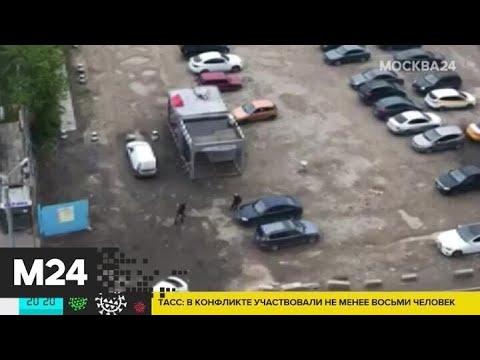 Стали известны подробности перестрелки на юге Москвы - Москва 24