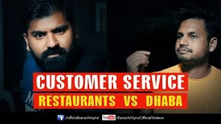 CUSTOMER SERVICE - RESTAURANT VS DHABA | Karachi Vynz Official