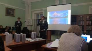 Море. Самир Кунченко. Библиотека им.  Л.Н. Толстого