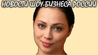 Настасья Самбурская покидает «Универ». Новости шоу-бизнеса России.