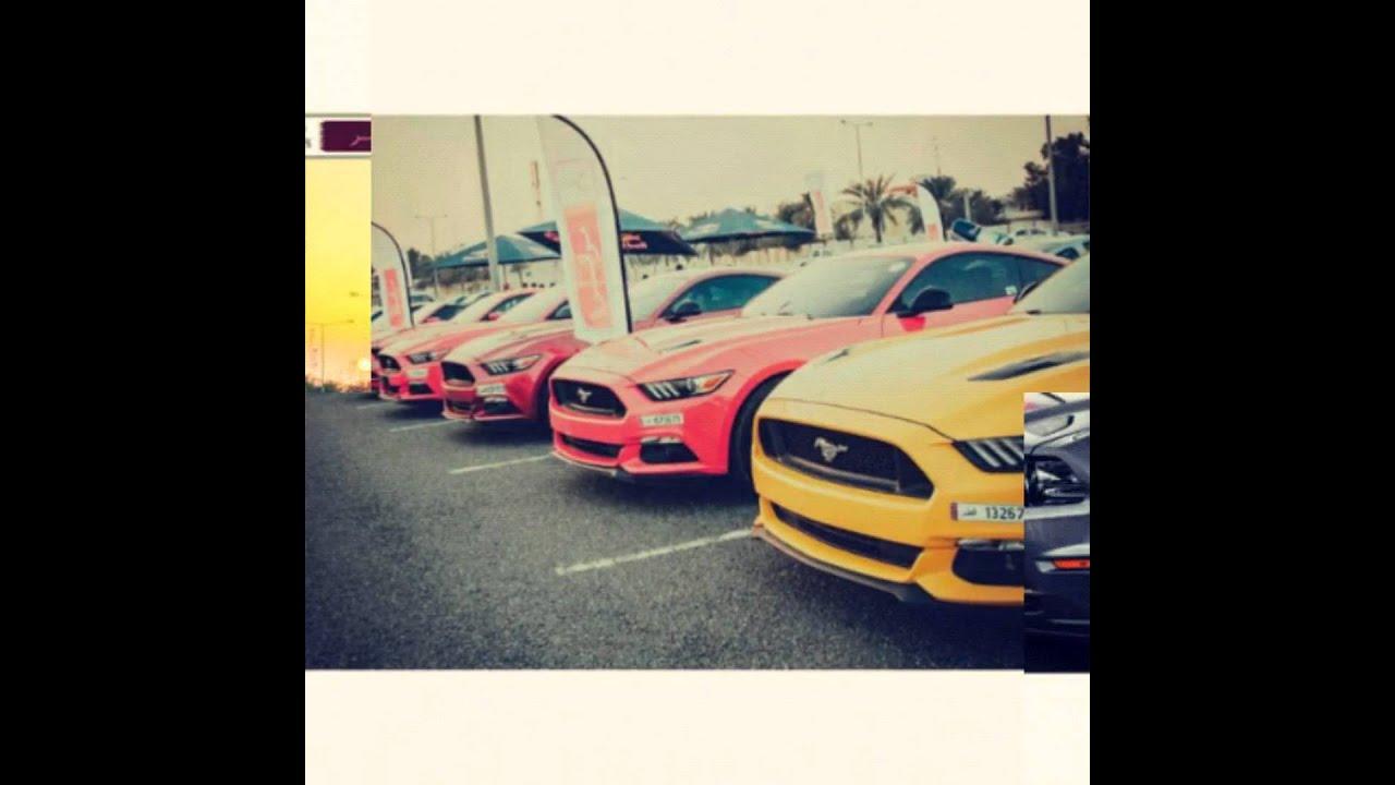 Qatar Mustang Club
