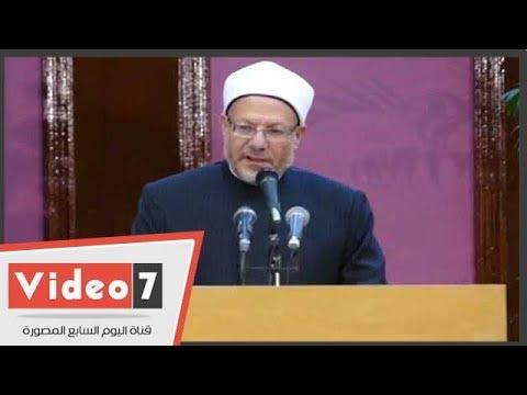 دار الإفتاء تعلن غدا المتمم لشهر شعبان والخميس أول أيام رمضان 1439 هجريا  - 21:23-2018 / 5 / 15