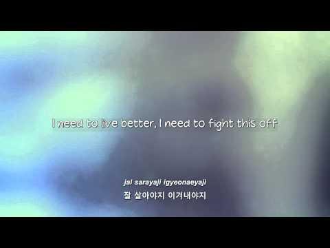 BEAST- 주먹을 꽉 쥐고 (Clenching My Fist Tight) lyrics [Eng. | Rom. | Han.]