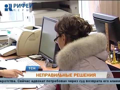 В Перми пенсионерка объявила себя банкротом и попала в денежную кабалу