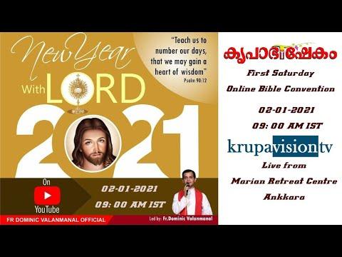 KRUPABHISHEKAM | 02-01-2021