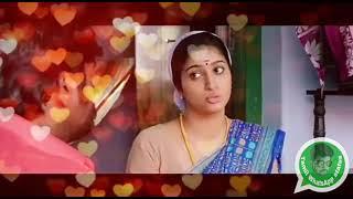 lovely wife WhatsApp status Tamil