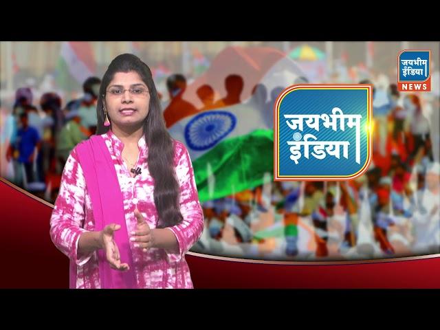 13 Sep Lord Buddha Tv Jai Bhim India