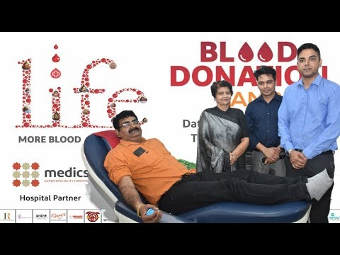 Lucknow : Blood Donation Camp By Newstimes Network And Medics Hospital ||Newswebtv