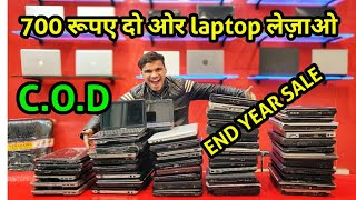 C.O.D LAPTOP ALL INDIA | used laptop market in cheap price |  Macbook, Dell, HP, Lenevo Laptop