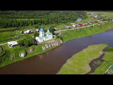 Река Чусовая . Деревня Слобода и Коуровка.