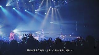 ユナイト(UNiTE.)「ナユタの秘密」MV(Full Ver.)