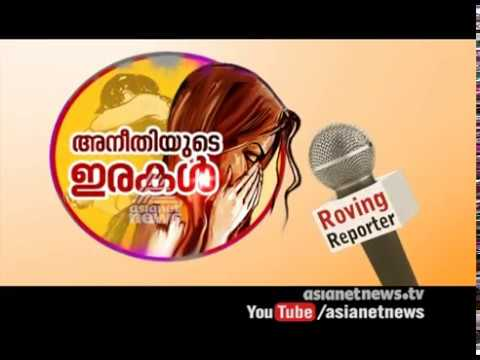 Nirbhaya Homes for rape survivors | Asianet News Roving Reporter