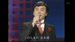 61st NHK 紅白歌合戰Part 1 (2010.12.31) NHK Kouhaku Uta Gassen. 森進...
