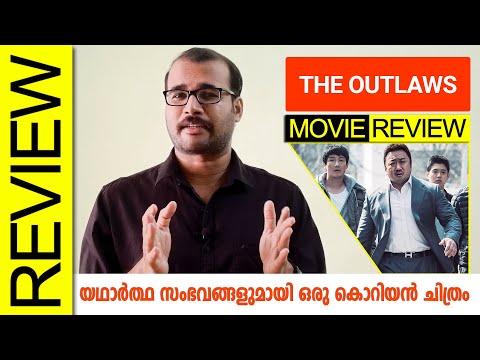 ഒരു കൊറിയൻ ക്രൈം ആക്ഷൻ ത്രില്ലർ..! | The Outlaws (2017) Korean Movie Review by Sudhish Payyanur