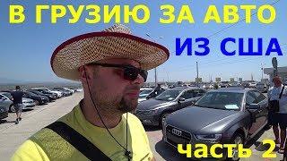 видео Авто | 3aservice.ru | Страница 2
