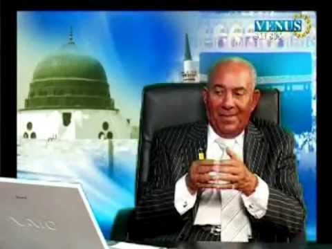 Scientific Miracles in the Holy Quran by Dr Adel Abbas  Natural Phenomena - Part 1