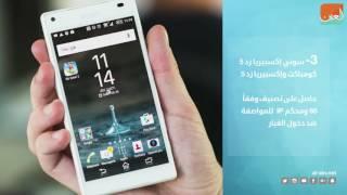 بالفيديو.. أفضل الهواتف الذكية المقاومة للماء