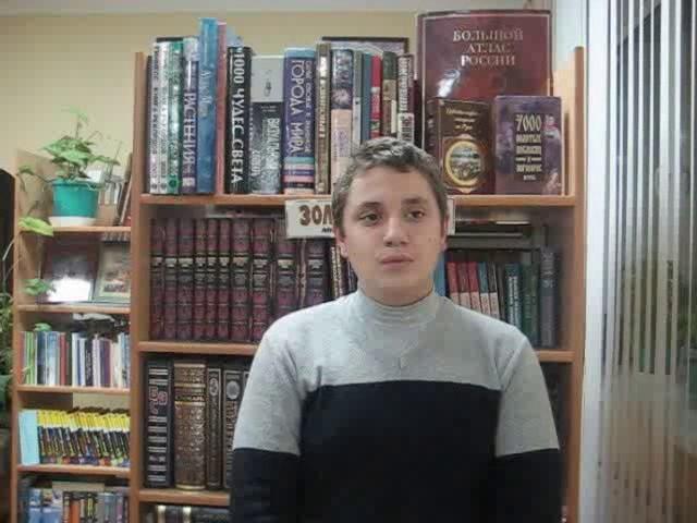 Изображение предпросмотра прочтения – АлексейФатеев читает произведение «Нищий» М.Ю.Лермонтова