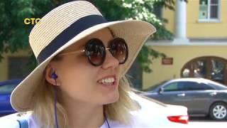 СТС Астрахань 17-06-19 Хорошие новости