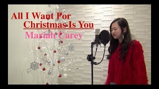 【歌ってみた】All I Want For Christmas Is You/Mariah Carey  アレンジver    渕口綾音 cover