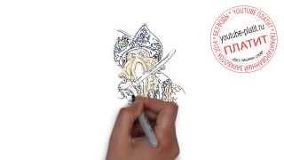 Видео как нарисовать лего человека карандашом(ЛЕГО. Как правильно нарисовать человека лего героя поэтапно. На самом деле легко http://youtu.be/4qUpgniQ91w Однако..., 2014-09-05T05:14:16.000Z)