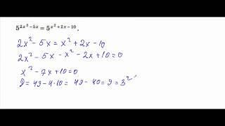 Как решать показательные уравнения Ч1