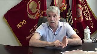 Прокуратура проводит проверку по фейкам в отношении ЗАО Совхоз имени Ленина