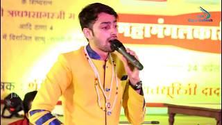Ankit Lodha || हर जनम में दादा तेरा - Har Janam Mein Dada Tera || Jain Hit Songs