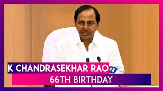 K Chandrasekhar Rao 66th Birthday: Lesser Known Facts About The Telangana Chief Minister