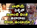 Unbelievable Marriage Rituals From Around The World In Telugu | Unknown Facts | Ideal Tv Telugu