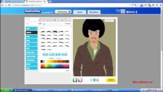 Как сделать анимированную картинку. Анимированные картинки онлайн.(Блог: http://biz-iskun.ru/ В данной статье показано, как сделать анимированную картинку в онлайн. Реализуется это..., 2016-04-30T08:21:07.000Z)