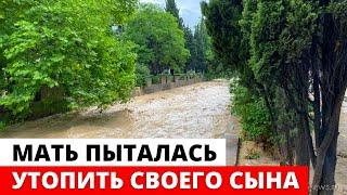 В Северной Осетии мать пыталась УТОПИТЬ сына в реке