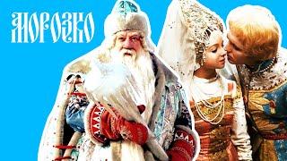 Морозко 1964 Фильм сказка