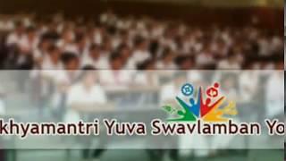 MYSY-Mukhyamantri swavlambi yojana,Gujarat