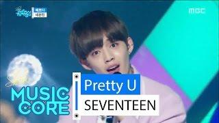 Pretty U